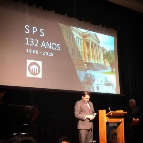 Novo auditório do SPS.